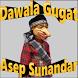 Wayang Golek Asep Sunandar: Dawala Gugat (Offline)