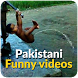 Pakistani Funny Videos by AvixApps