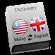 Malay - English Pro by eflasoft