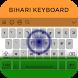 Bihari Keyboard by Abbott Cullen