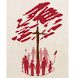 Lake City First Baptist Church by FaithConnector Church Websites