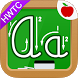 ABC Kids Cursive Alphabet HWTC by TeachersParadise: Learning games for kids & adults