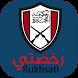 Rukhsati by Fujairah Municipality