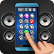 Dubstep Drum DJ Simulator by StarApps7