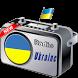 Ukraine Radio by Million.Best.Projects.MMA