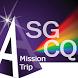 CQ Mission Trip 重庆商务考察项目 by Appsinno Pte Ltd