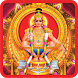 Ayyappa Songs Wallpaper Tamil by Tamil Apps