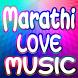 Marathi Love Songs by b2dev
