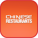 Chinese Restaurants by Abbacus Tech India PVT. Ltd.