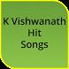 K Viswanath Hit Video Songs by LNK APPS
