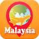 Malaysia Travel Planner by News Travel