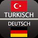 Kolay Öğren Almanca & Türkçe by November Mobile
