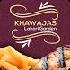 Khawaja's lahori Garden