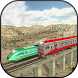 Indian Train Racing Simulator 2017 by Stain For Games