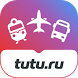 ЖД, Авиа, Автобусы — билеты онлайн на Туту ру by Tutu.ru