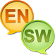 English Swahili dictionary + by vdru