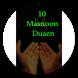 10 Masnoon Duaen by GabbaApps
