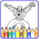 How To Color Spider-man (spiderMan games) by MoBroApps