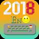 Happy New Year 2018 Keyboard Emoji