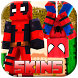 Superhero Skins for Minecraft Pocket Edition MCPE by Skins & Addons PE