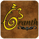 Granth by RudramSoft