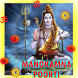 Aarti Aur Mantra Sangrah by All Best Apps And Games