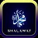 Shalawat Nasyid Hadrah by AD Apps