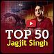 Jagjit Singh Ghazals by SteelApps
