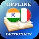 Hindi-Italian Dictionary