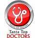 Tanta Top Doctors by Tanta Top Doctors
