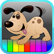 Kids Animal Piano Pro by Rad Lemur Kids Games
