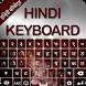 Easytype Hindi Urdu text keyboard - Face Emoji