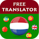 Dutch Translator by TTMA Apps