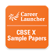 CBSE Class 10: Free Sample Papers (2018 Scheme) by Career Launcher