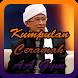 Kumpulan Ceramah AA Gym by Topek App