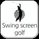 스윙스크린골프 by 스마트어플 www.smart-apps.kr