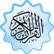 Quran With Urdu Shia Translations by Ahlulbait Softwares