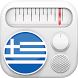 Radios Greece on Internet by Diarios, Radios y Noticias Gratis de Internet Free