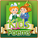 Kids Poems New 2017 by Aapps Venture