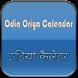 oriya odia Calendar by aminedar