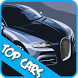 Sports Cars Free by Appgold