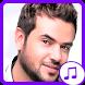 Samo Zein and Kenza songs