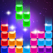 Block Puzzle Game by BAZOOKA