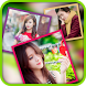 Photo Collage Frame by Global Studio Apps