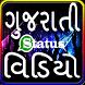 Gujarati Video Status by Unique Photo Editor