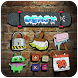 Hip Hop Graffiti Wall Theme by Best mobile theme team