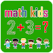 Preschool Math Kids by Piccolo Me Studios