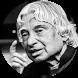 Dr APJ Abdul Kalam Biography by Uranus Solutions