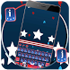 usa 7/4 keyboard fireworks independence day