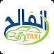 Alfalih driver by Alfalih Taxi